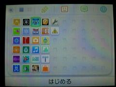 3ds_menu110610.jpg