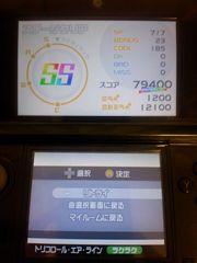 3ds_mirai_tal_b_p.jpg