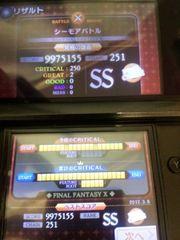 3ds_tff_10bu.jpg