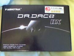 drdac2dx.jpg