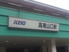 mt-takao_1.jpg