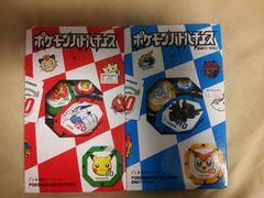 pokemon_battle_chess.jpg
