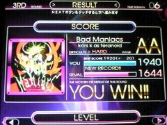 rb_BM_Hard_AA.jpg