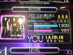 rb_ImCa_HARD_AAA_FC.jpg