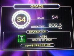 rb_grade_s4.jpg
