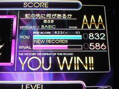 rb_niji_basic_aaa_fc.jpg